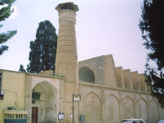 نی ريز فارس