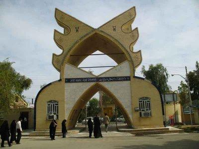 راه اندازی کانون استعدادیابی شغلی و تحصیلی در دانشگاه آزاداسلامی واحد جیرفت