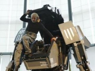 تبديل ربات های غول پيکر آواتار به واقعيت