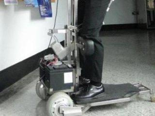صندلی هوشمند i-Transport