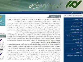 عضويت در انجمن مديريت منابع انسانی ايران