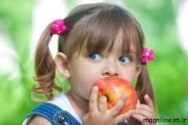 به کودکتان هر روز یک سیب بدهید !